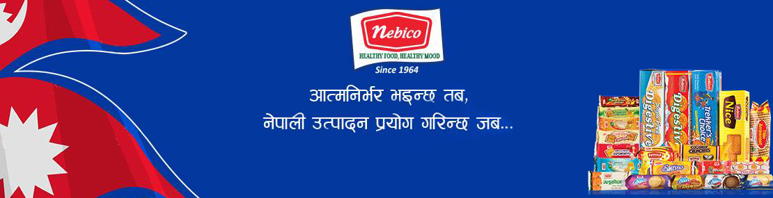 About Us - Nebico Pvt  Ltd